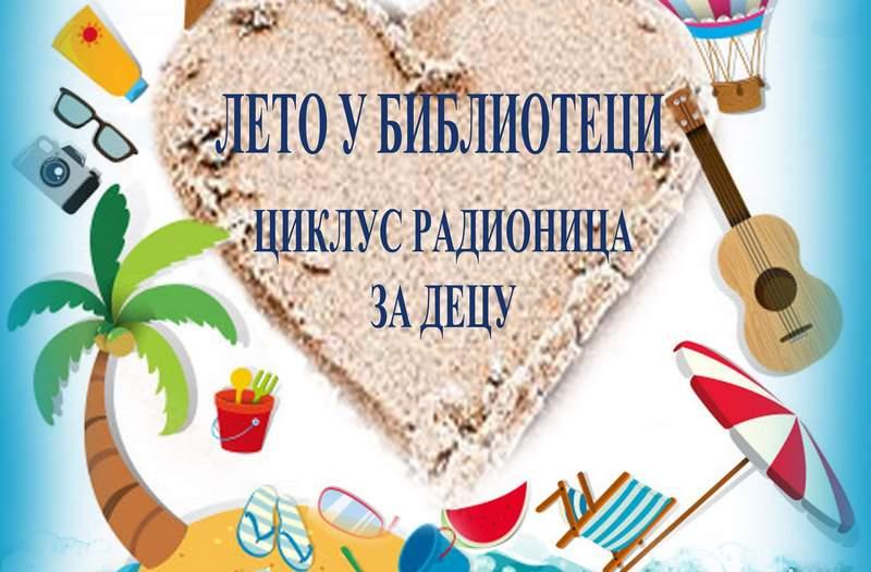 Mesec bibliotečkih čarolija u Leskovcu počinje sutra
