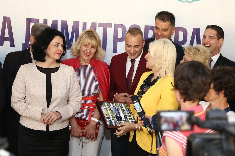 Ministarka Zorana Mihajlović sa načelnicima okruga Srbije u Dimitrovgradu