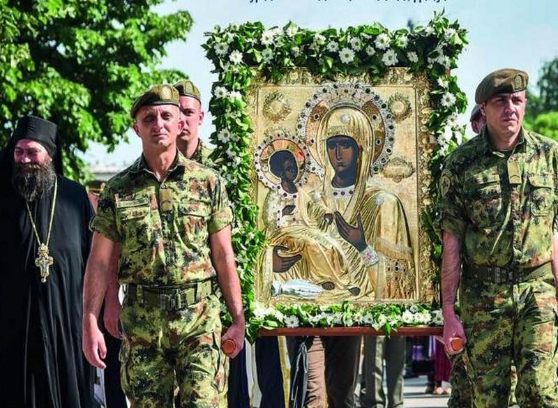 Praznik čudotvorne ikone Presvete Bogorodice