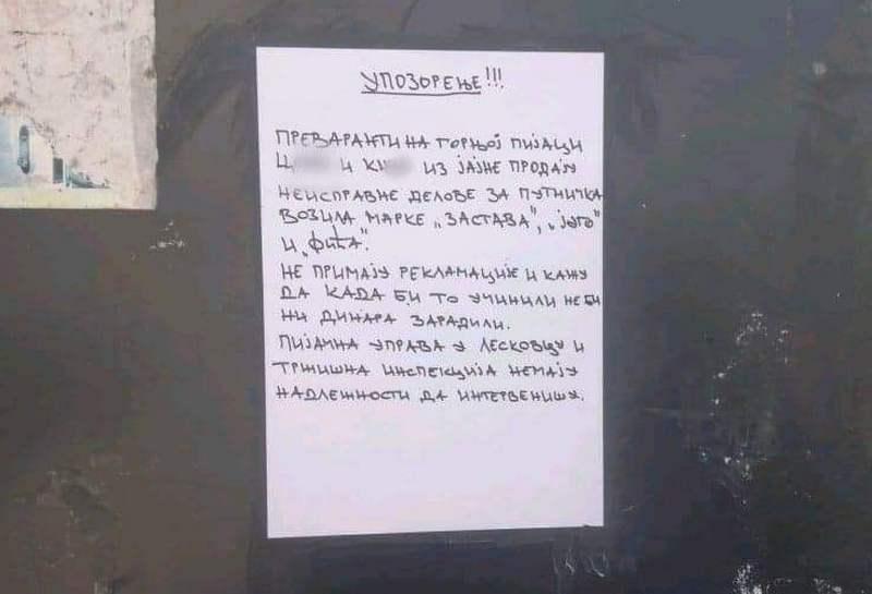 """Prozvao """"prevarante"""" na oglasnoj tabli u centru Leskovca"""