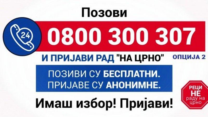 Niš rekorder po broju radnika na crno, slede Vranje i Leskovac