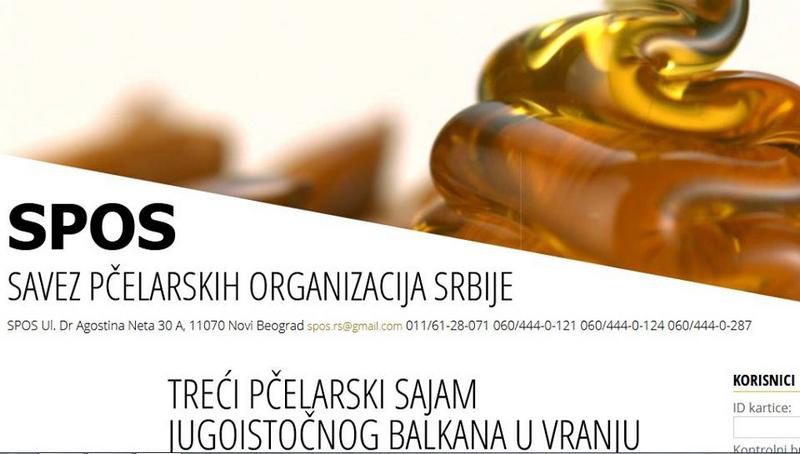 Sajam za pčelare jugoistočnog Balkana u Vranju