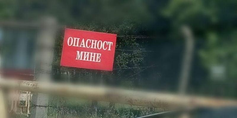 Leskovac: Panika zbog obaveštenja kod napuštene vojne kasarne