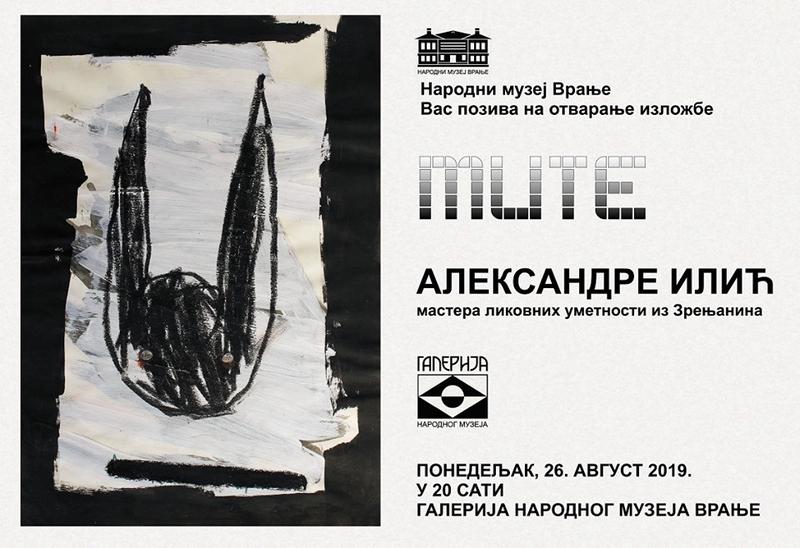 Crteži Aleksandre Ilić u galeriji Narodnog muzeja