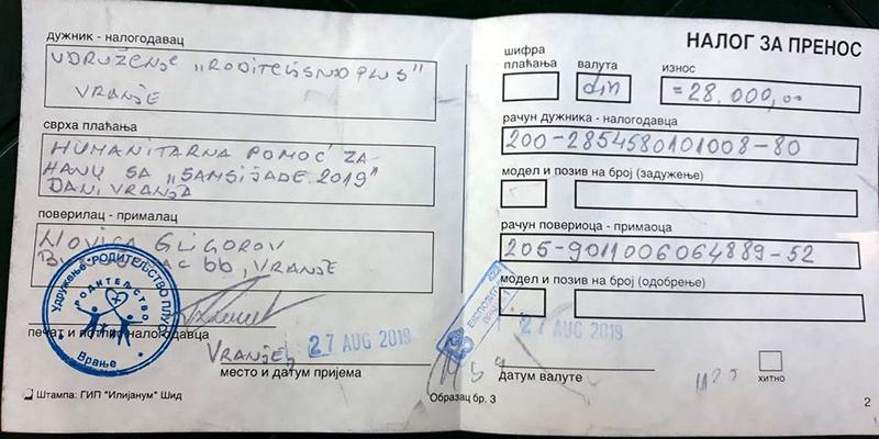 Vranjanci uplatili pare za lečenje dvogodišnje Hane