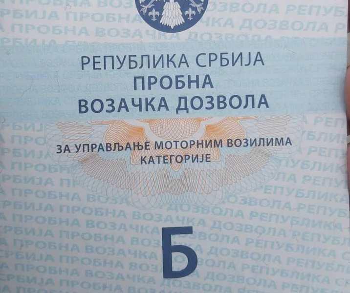 Probne vozačke dozvole od septembra i do 4 godine
