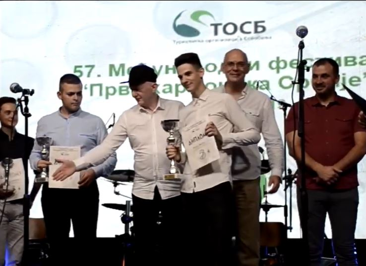 Mladić iz Grdelice Prva harmonika Srbije
