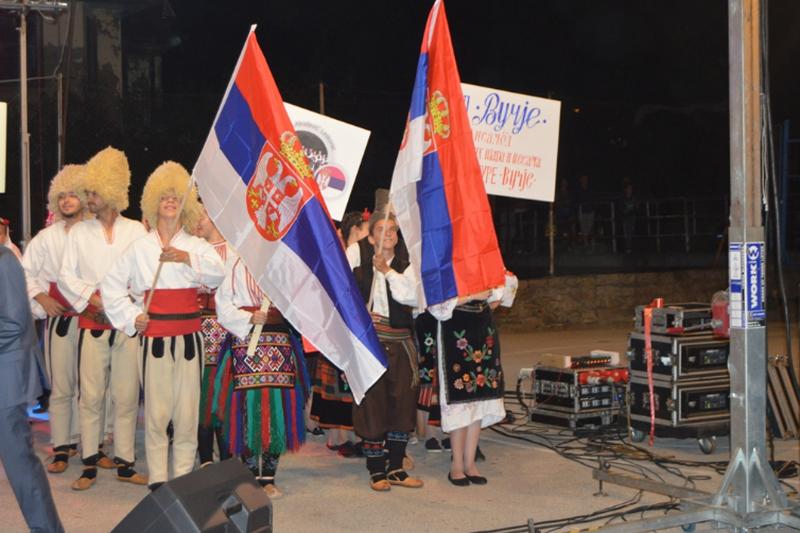 Održan prvi Međunarodni festival folklora u Vučju