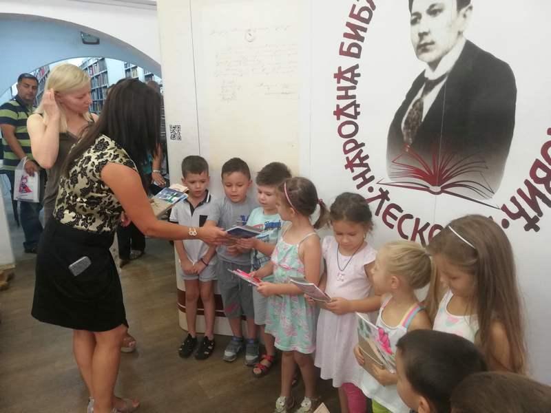 Veliki konkurs dečjeg stvaralaštva iz leskovačke biblioteke
