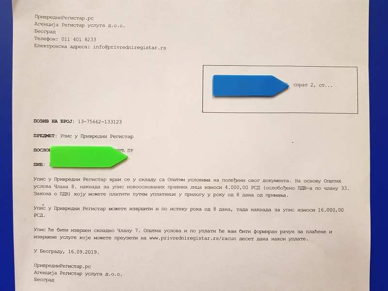 APR upozorava na lažne uplatnice koje građanima stižu na kućnu adresu
