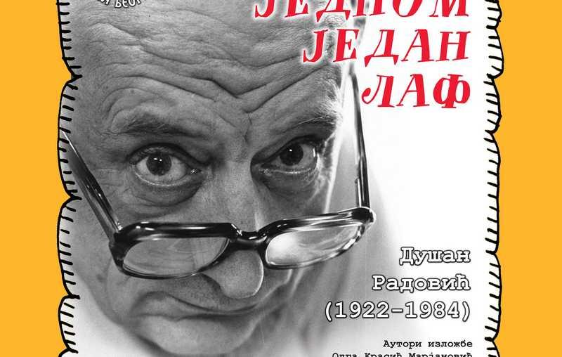 Izložba o životu i radu Duška Radovića u LKC-u