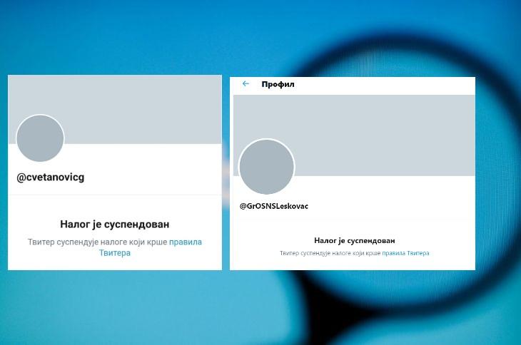 Suspendovani nalozi gradonačelnika Leskovca i Gradskog odbora SNS-a na Tviteru