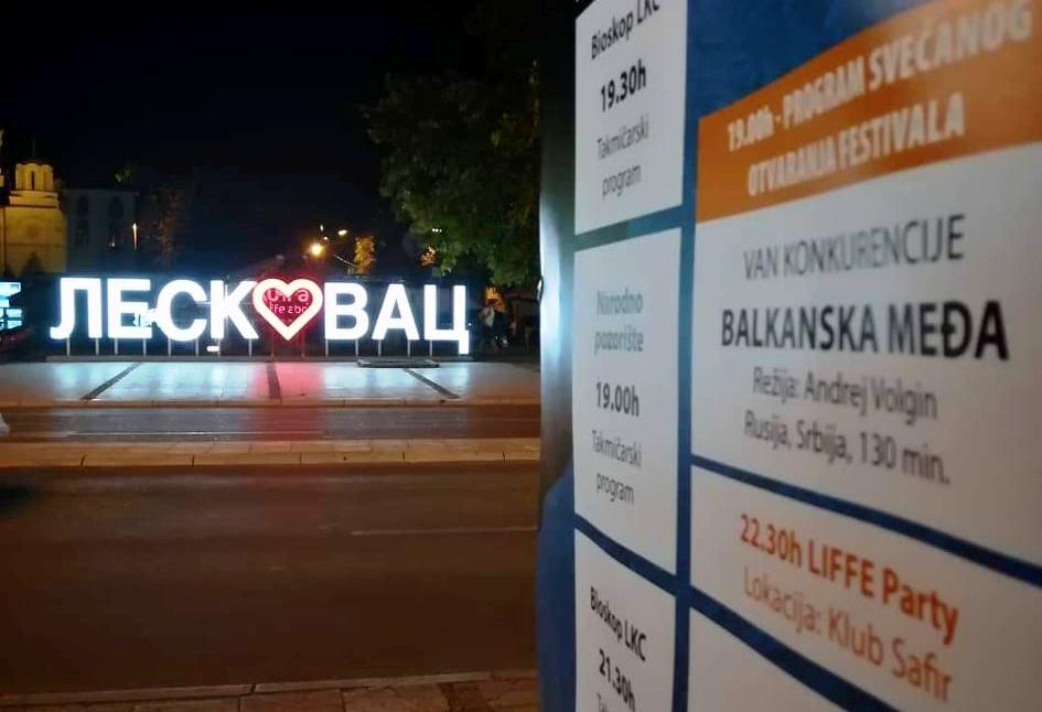 LIFE uz vatromet i crveni tepih, cela glumačka ekipa Balkanske međe na poklon publici (program)