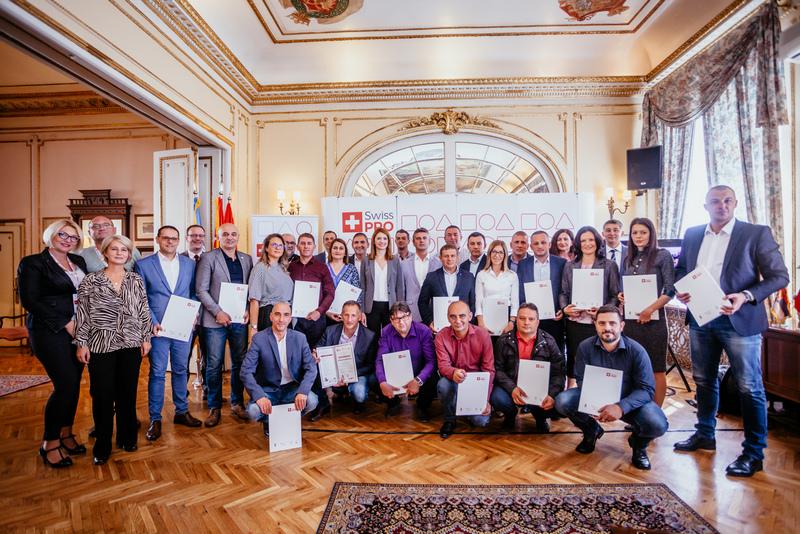 Stručniji kadar za upravljanje lokalnim samoupravama na jugu Srbije