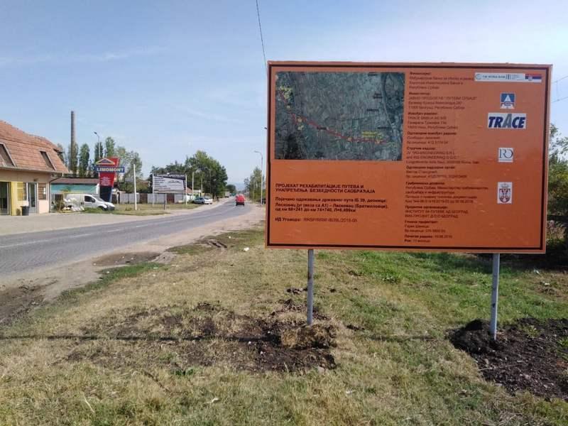 Još neizvesno kada će početi asfaltiranje puta Leskovac – Vlasotince