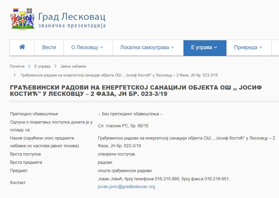"""Raspisan tender za nastavak radova na Osnovnoj školi """"Josif Kostić"""""""