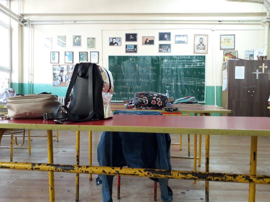 Direktori leskovačkih osnovnih škola udruženim snagama protiv vršnjačkog nasilja