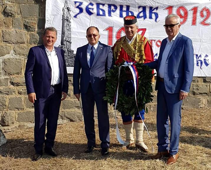 Obeležena 107. godišnjica Kumanovske bitke