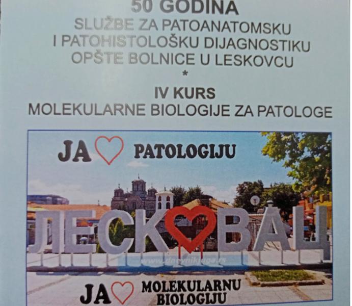 Pet decenija postojanja Službe za patologiju u Leskovcu