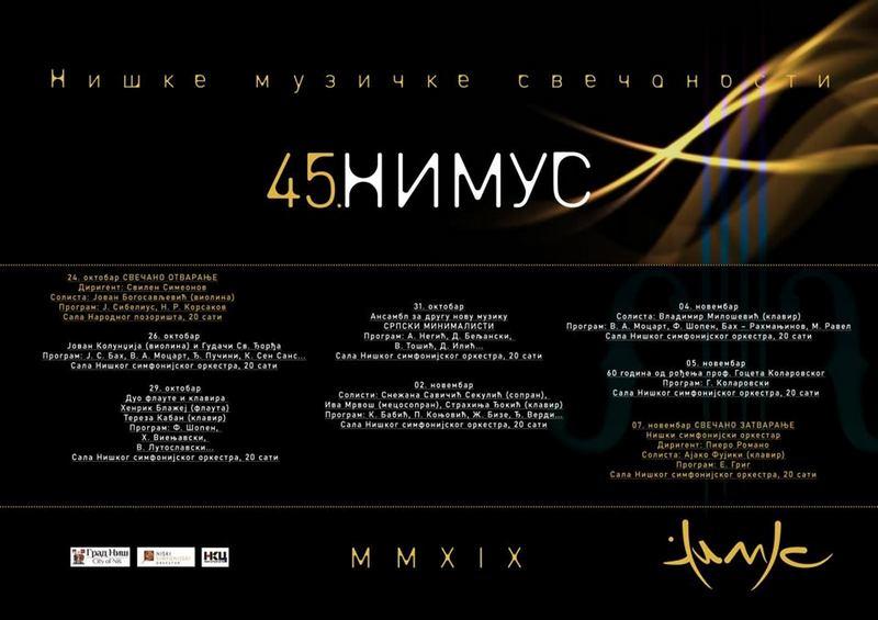 Počinje NIMUS festival klasične i savremene muzike (program)