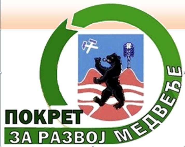 Pokret za razvoj Medveđe najavljuje štrajk apotekara u Leskovcu