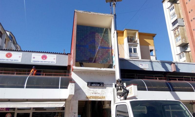 Solarni ćilim postavljen u Pirotu