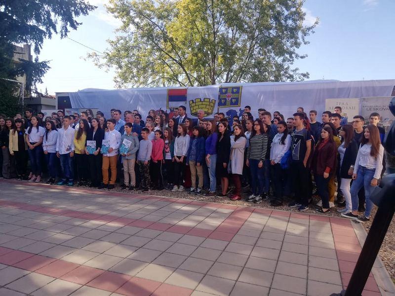 Konkurs za mlade talente otvoren do kraja godine, vredne novčane nagrade