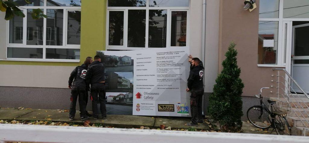 """Novo obećanje đacima škole  """"Josif Kostić"""": Vratićete se u klupe u sledećem polugodištu"""