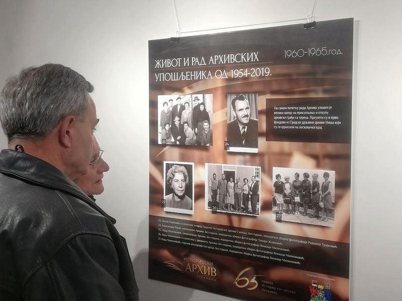 Istorija leskovačkog Arhiva duga 65 godina