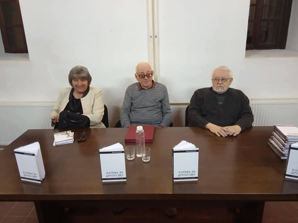 """""""Kapija za drugi svet"""" Zorana Davinića o strahovladi u poratnom Vlasotincu"""