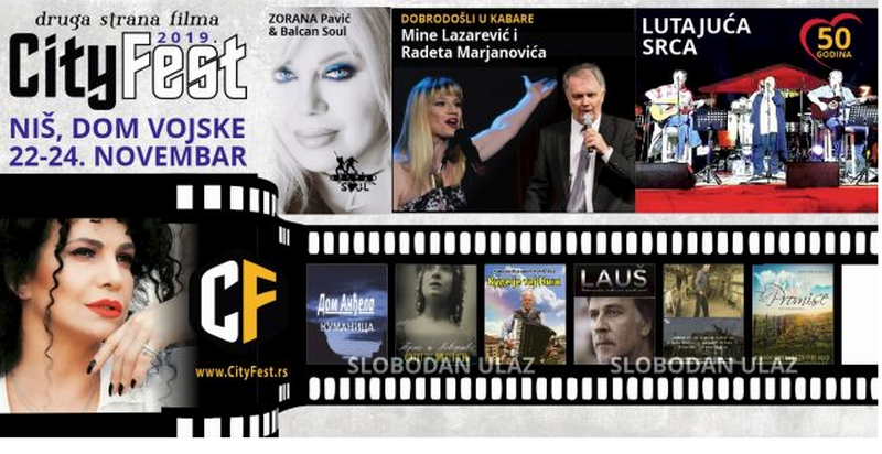 Festival filma i muzike od 22. do 24. novembra