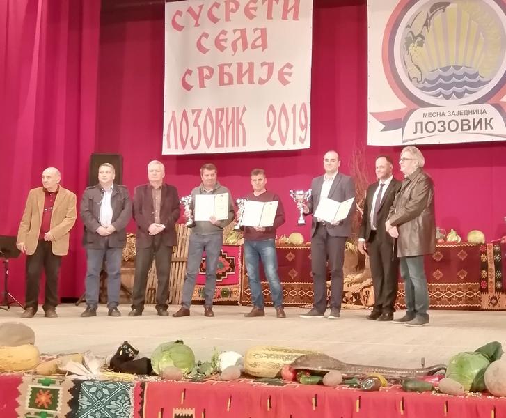 Pečenjevce jedno od najboljih sela u Srbiji