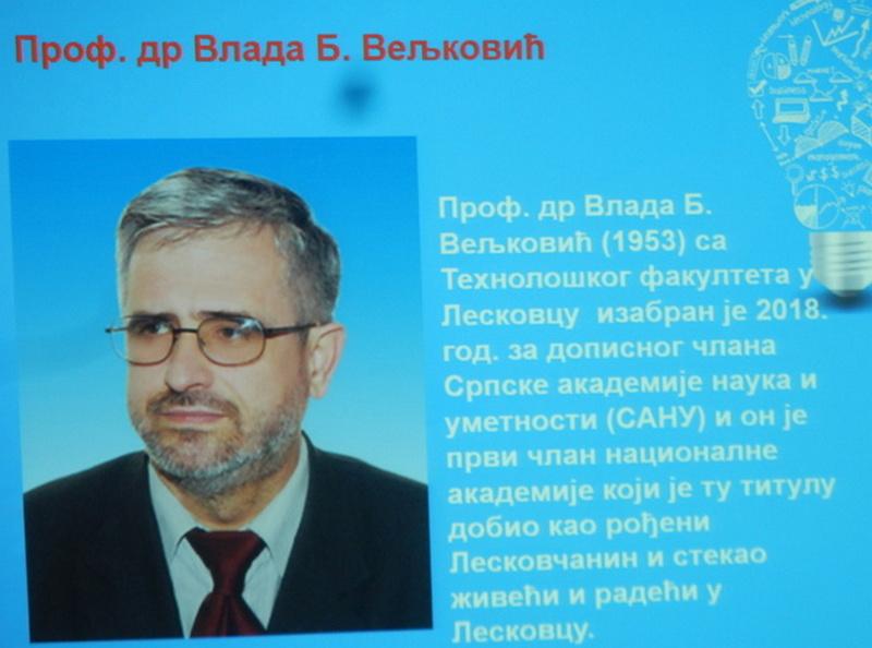 Trojica profesora iz Leskovca i Niša među najcitiranijima u svetu