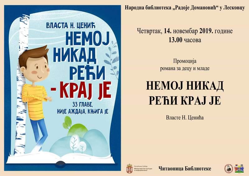 """Biblioteka: Sutra promocija romana za decu i mlade """"Nemoj nikad reći kraj je"""""""