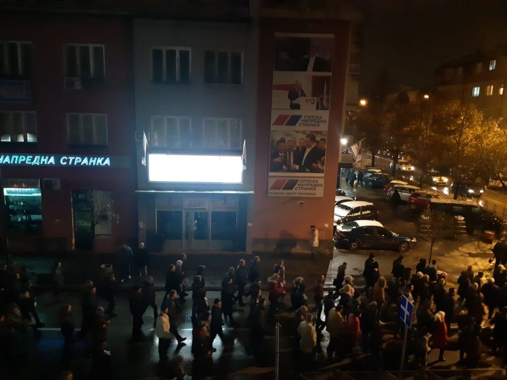 Stranka slobode i pravde: Miting u Leskovcu prinudni rad za naprednjake