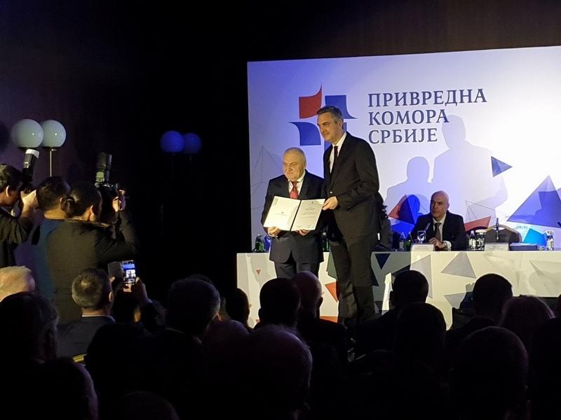 Nagrada Privredne komore Srbije vlasniku i direktoru firme ''D Company'' iz Babušnice Draganu Ćiriću