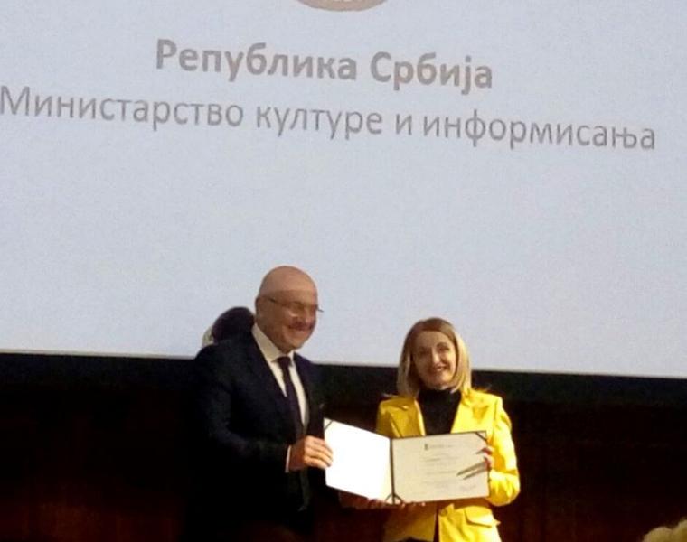 """""""Kulturni obrazac"""" za Vranje"""