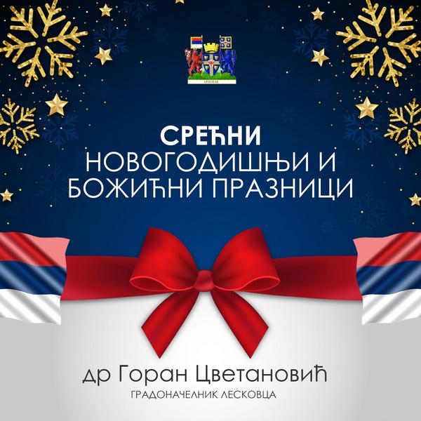 Gradonačelnik Leskovca čestita novogodišnje i božićne praznike