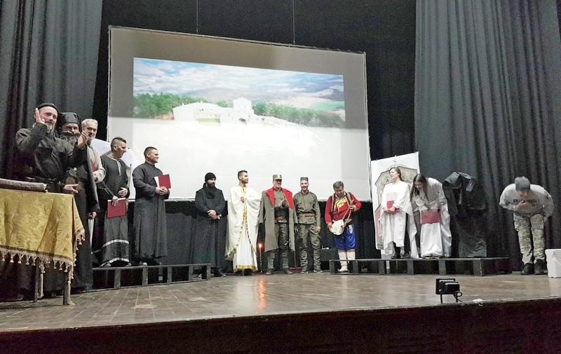 U Medveđi obeleženo 8 vekova od samostalnosti srpske crkve