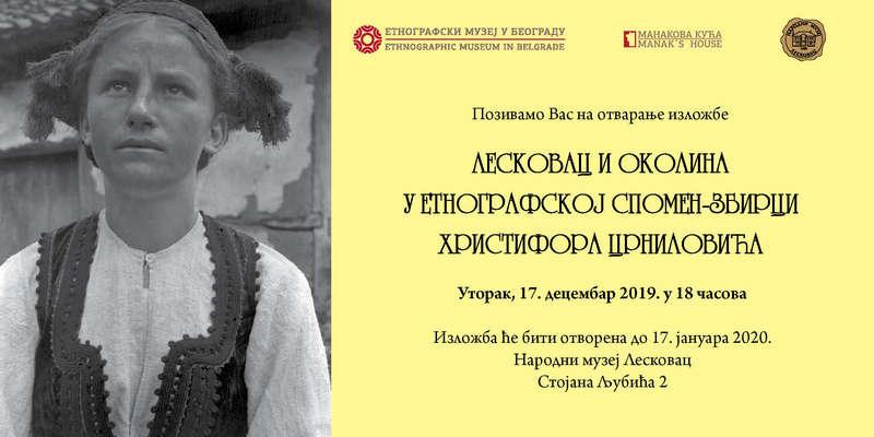 Izložba predmeta iz Leskovca i okoline sutra u Narodnom muzeju