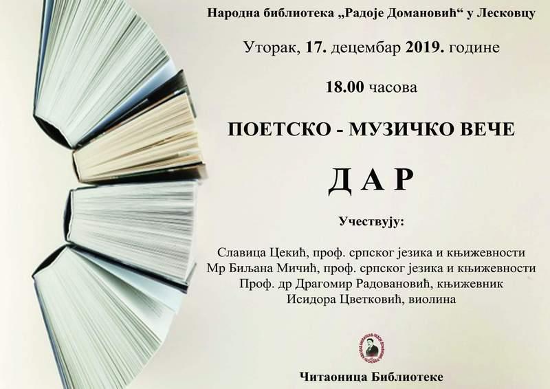 Poetsko-muzičko veče sutra u leskovačkoj biblioteci