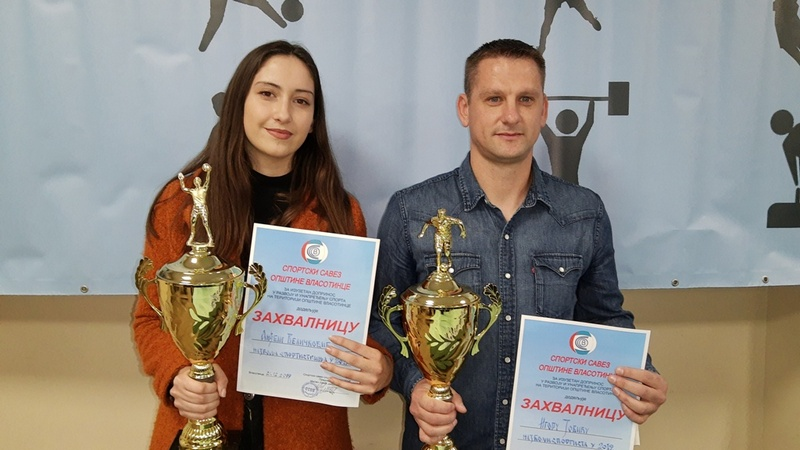 Anđela Veličković i Igor Jović sportisti godine u Vlasotincu