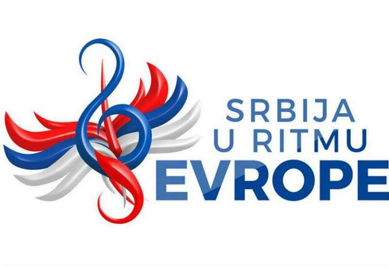 """Prijavite se za takmičenje """"Srbija u ritmu Evrope"""""""