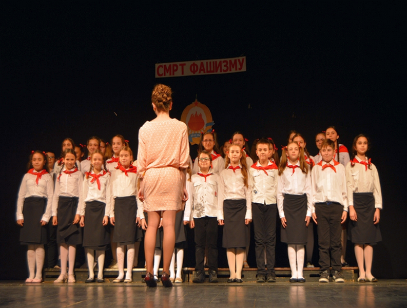 Osnovna škola Svetozar Marković proslavila 115. rođendan