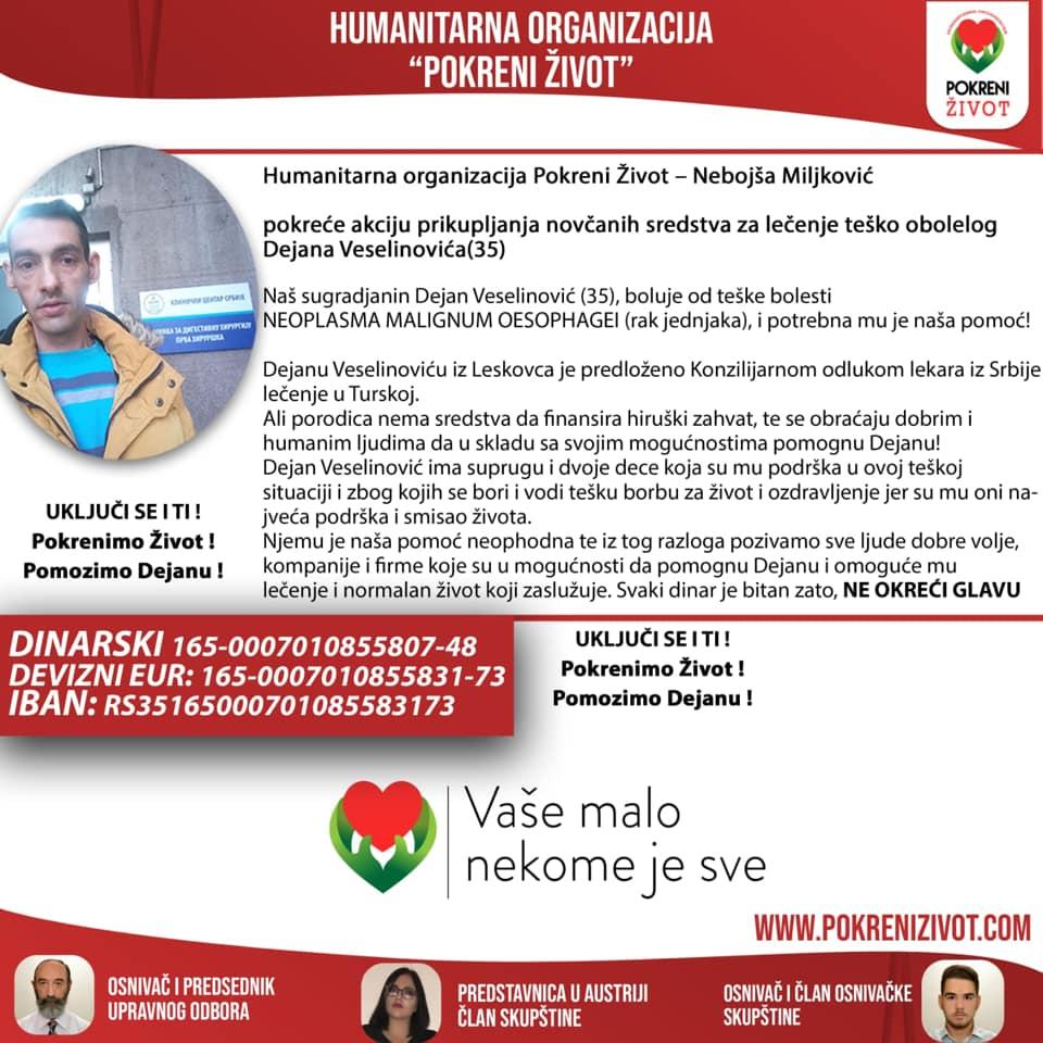 Pomozimo Dejanu da pobedi rak, za lečenje u Turskoj mu je potrebno 40.000 evra