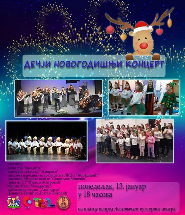 Novogodišnji koncert za najmlađe Leskovčane u centru grada