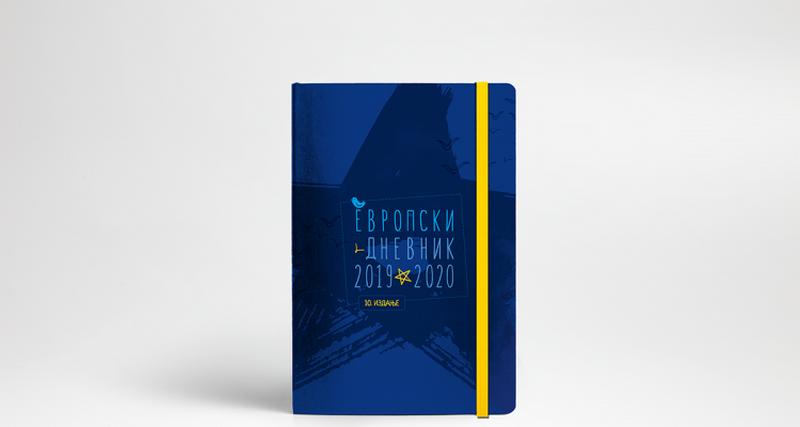 Raspisan nagradni konkurs za Evropski dnevnik