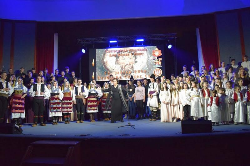 Svetosavka akademija u čast prvog srpskog prosvetitelja održana u Domu Vojske