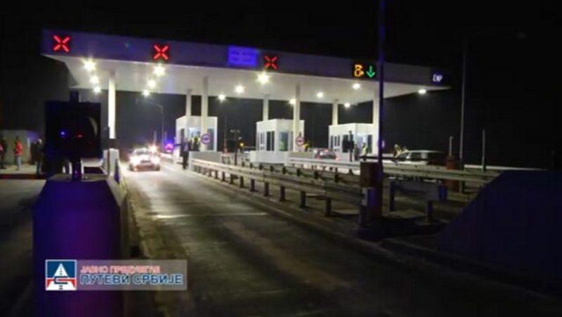 Objašnjenje Puteva Srbije o naplati najviše cene putarine
