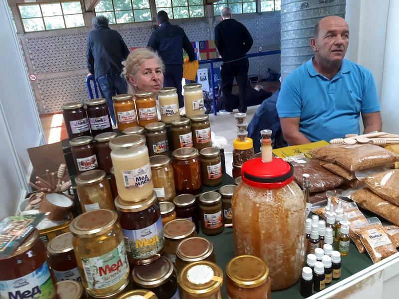 Sajam lekovitog, začinskog, ukrasnog bilja i meda u martu u Vranju